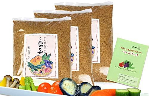 祇園ばんや【ぬかの母3個セット】ぬか床を美味しく活性化 14種の贅沢香味料 無農薬 無添加 有機JAS米使用