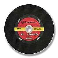 ハスクバーナゼノア パワーカッター用レジノイド切断砥石 P522912401 12インチ, 30.5 10個入