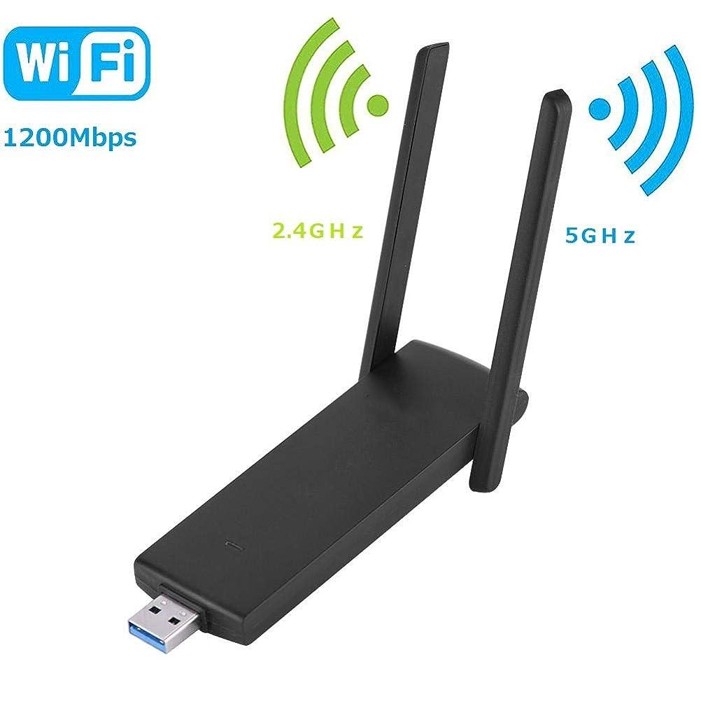 アンテナ違法令状Comfast 信号増幅器 2.4G + 5GHzデュアルバンド 1200Mbps高伝速ワイヤレス信号 USB3.0 WiFi速度アダプターエクステンダーWindows Linuxカーネル2.6.18-3.10対応