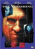 失踪 [DVD] - ジェフ・ブリッジス, サンドラ・ブロック, キーファー・サザーランド, ジョージ・スルイザー