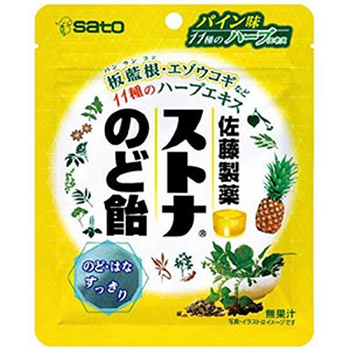 佐藤製薬 ストナのど飴 パイン味 51g
