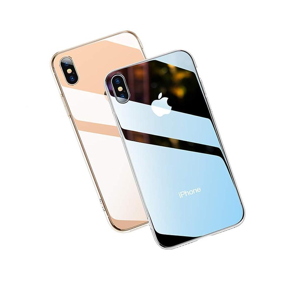 じゃがいも神聖溶けたiPhoneXSケース/iPhoneXケース [TPUバンパー+背面ガラス] [レンズ保護] [ワイヤレス充電対応] [滑り防止 黄変防止 すり傷防止] 超軽量高耐久アイフォンXS/Xスマホケース (5.8インチ?クリア)