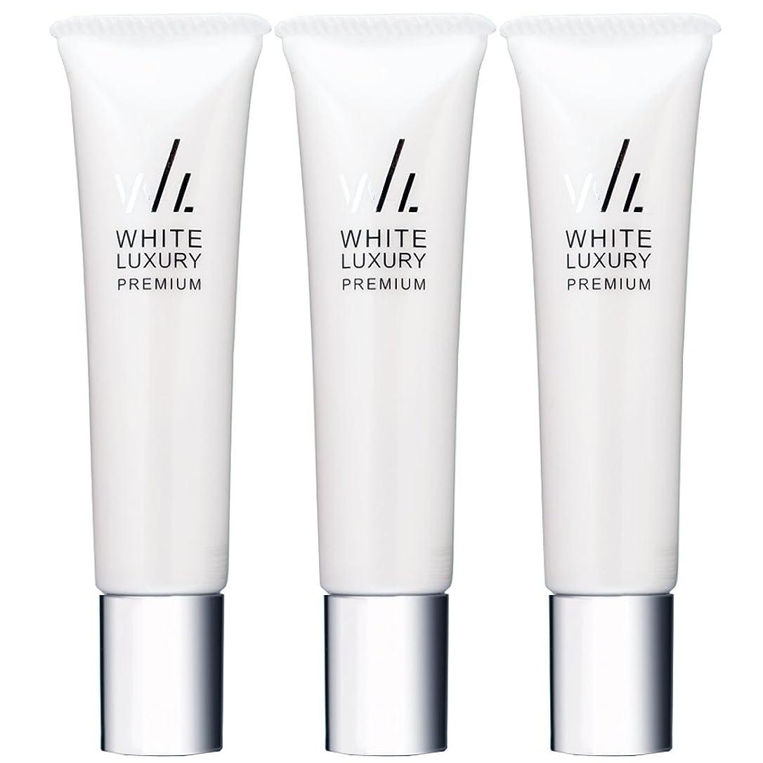 読みやすさ致命的ビート美彩(BISAI) WHITE LUXURY PREMIUM -ホワイトラグジュアリープレミアム- 美白ケアクリーム 25g (約1ヶ月分)×「3本セット」
