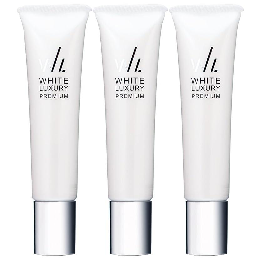 実用的カウントアップ合意ホワイトラグジュアリープレミアム WHITE LUXURY PREMIUM 1ヶ月分(25g) (3ヶ月分(75g))