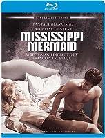 Mississippi Mermaid [Blu-ray]