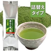 楽らく茶 50g パパット缶・詰替用/パウダー茶 インスタント茶 粉末茶