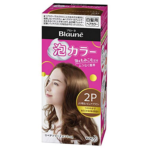 Kao Blaune Bubble Hair Color For Gray Hair - 2P Brighter Pure Brown (Green Tea Set)