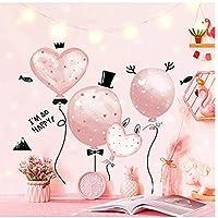 ウォールステッカーデカール DIY漫画ピンクの風船PVC子供部屋の女の子の寝室の装飾ロマンチック 壁画家の装飾