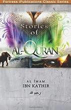 Stories of Al - Quran