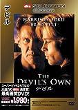 デビル〈SUPERBIT〉[DVD]