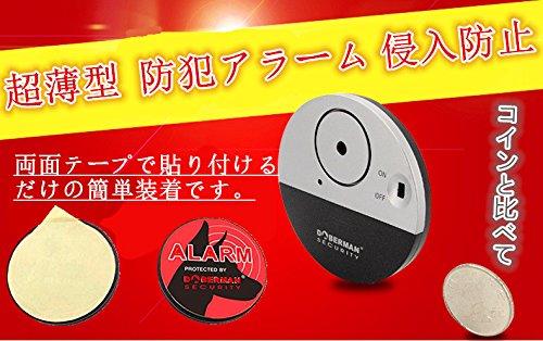 Iseebiz防犯アラーム窓ドア用振動センサーアラーム警報機防犯グッズ100dB音量超薄型(1)