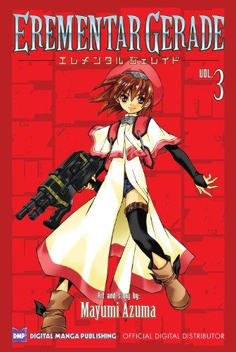 EREMENTAR GERADE Vol. 3 (Shonen Manga) (English Edition)