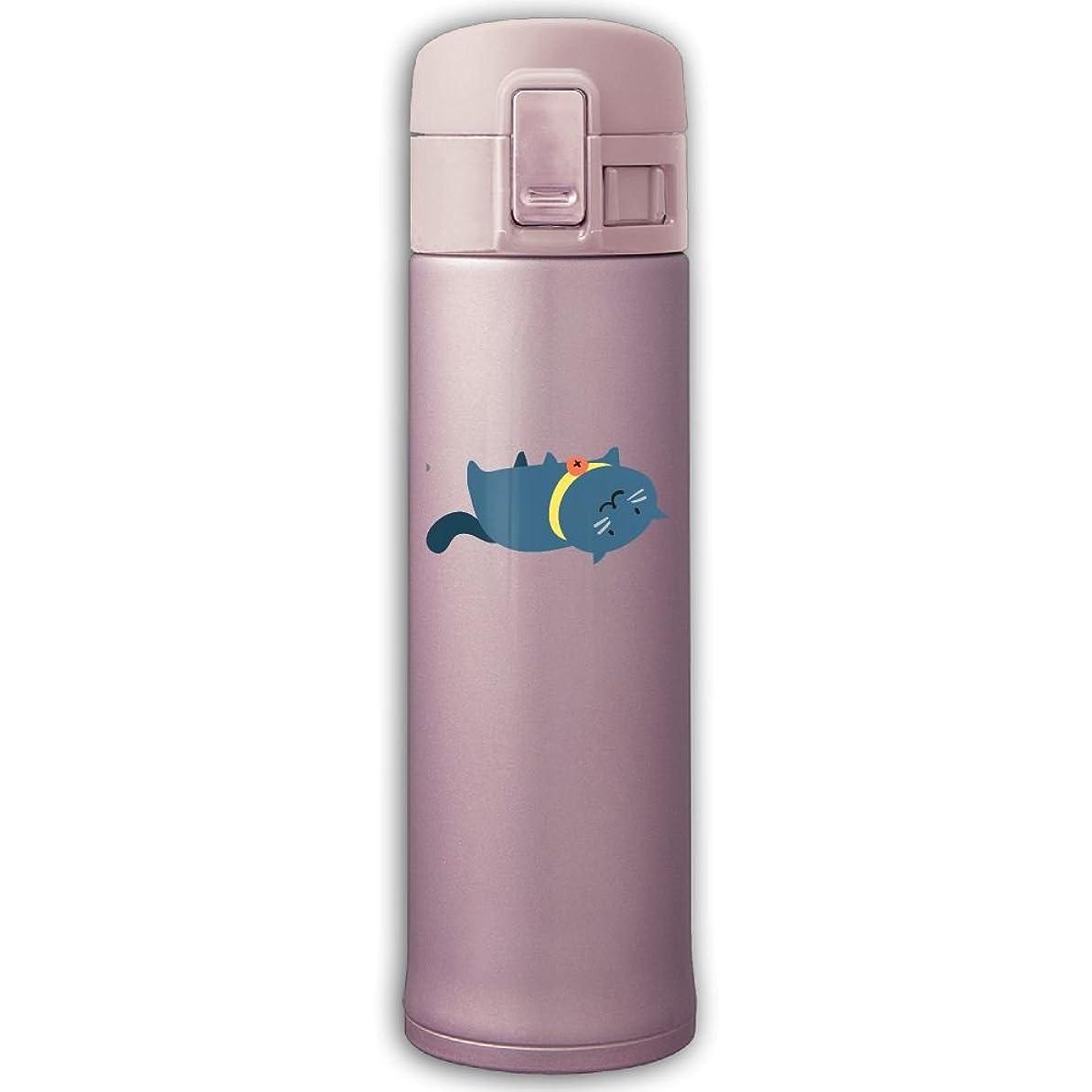 フィクション役立つエレメンタルTRAMST 水筒 直飲み 太い ブルー 猫の夢 ワンタッチマグカップ 500ml ステンレス製 ロック付き ステンレスボトル 魔法瓶 ワンタッチオープン ワンタッチマグボトル 保温 すいとう 4カラー