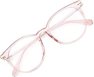 Gaoye Blue Light Blocking Glasses for Women Men,Computer Eyeglasses TR90 Lightweight Frame Anti UV Lens - GY1688