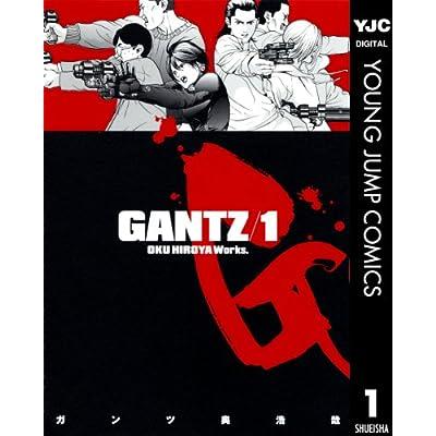GANTZ 1 (ヤングジャンプコミックスDIGITAL)