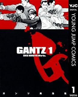 [奥浩哉]のGANTZ 1 (ヤングジャンプコミックスDIGITAL)