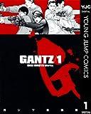 GANTZ 1 (ヤングジャンプコミックスDIGITAL) Kindle版