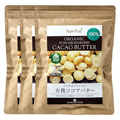 有機JASカカオバター ココアバター 無添加 未脱臭 3袋 300g オーガニック 100%