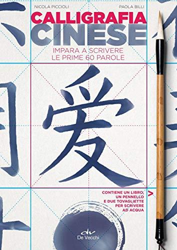 Calligrafia cinese. Impara a scrivere le prime 60 parole. Con gadget