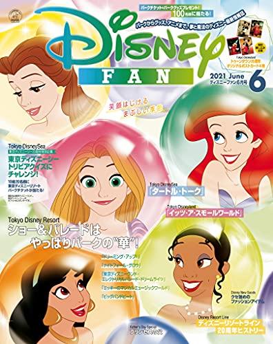 ディズニーファン 2021年 6月号 [雑誌] (DISNEY FAN)
