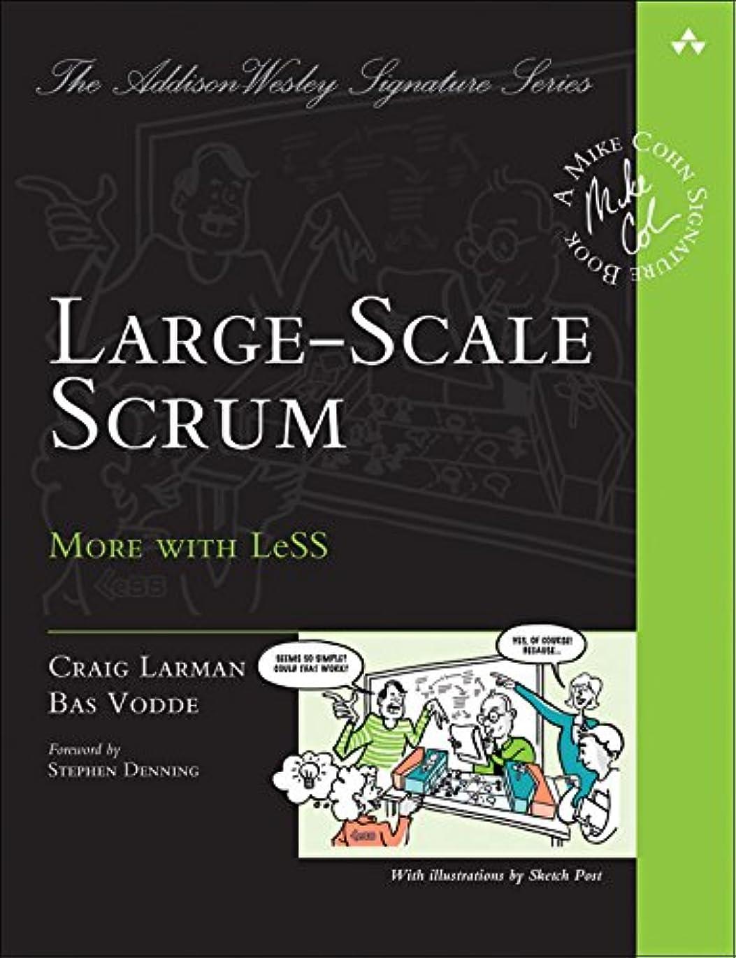 活気づくハドル身元Large-Scale Scrum: More with LeSS (Addison-Wesley Signature Series (Cohn)) (English Edition)