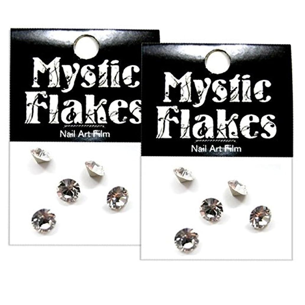 森ヘルシー想像するミスティックフレース ネイル用ストーン スワロフスキー ダイヤモンドカットストーン クリスタル SS-20 /5P 2個セット