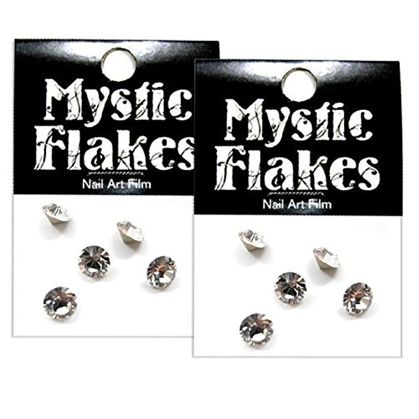 エゴイズムやけどできないミスティックフレース ネイル用ストーン スワロフスキー ダイヤモンドカットストーン クリスタル SS-20 /5P 2個セット