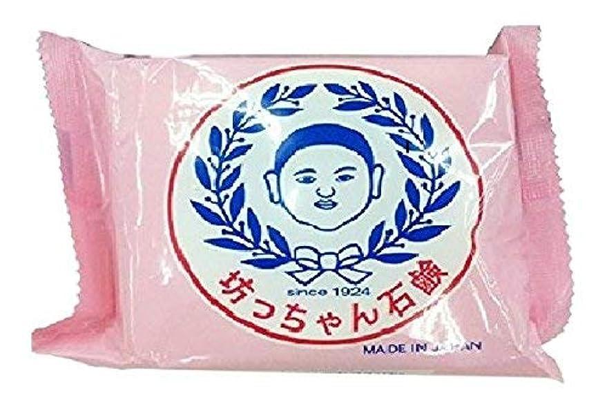 【まとめ買い】坊っちゃん石鹸 釜出し一番 175g ×6個