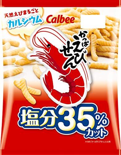 カルビー かっぱえびせん 塩分35%カット 12袋