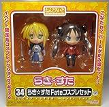 ねんどろいど らき☆すた Fateコスプレセット (ワンダーフェスティバル2008冬)