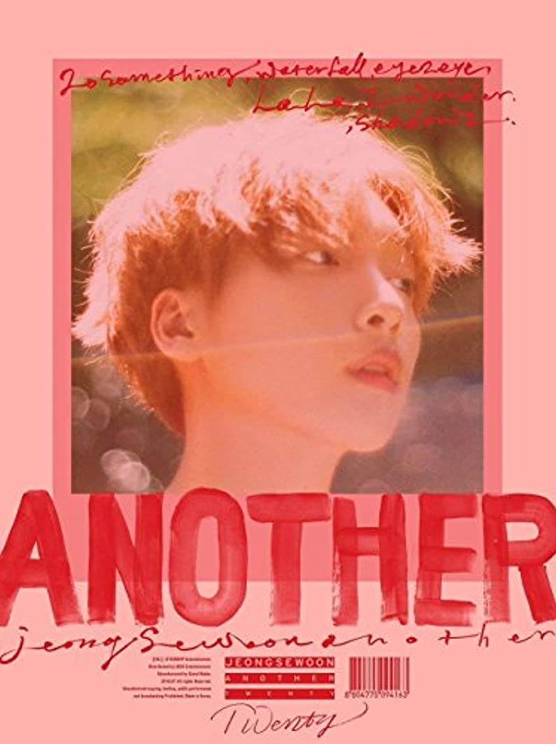 Jeong Sewoon - [Another] 2nd Mini Album A VER CD+116p PhotoBook+1p PhotoCard+1p Bookmark K-POP Sealed