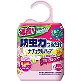 防虫力つるだけ ナチュラルハーブ 柔軟剤の香り フローラルソープ(120g)