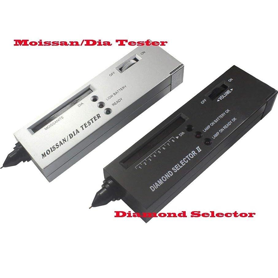 New Professional Dual Diamond Moissanite Tester Kit