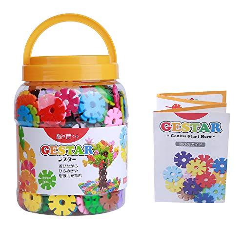 ジスター(GESTAR) 天才のはじまり 知育玩具 ブロック 2歳〜7歳向け 動画説明書付属 500ピース+20枚増量中