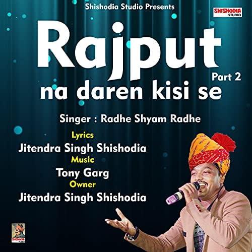 Radhe Shyam Radhe