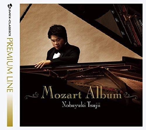 高音質シリーズ6 モーツァルト・アルバム(仮題) (初回生産限定)