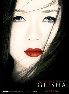 Movie Posters Memoirs of a Geisha - 11 x 17