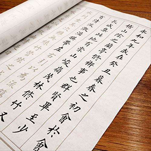 XSZJ Lanting Sequence Europäisches Körpermodell Buch Wang Wei's Original kleines Modell Skizze rotes Xuan-Papier halbreifen Lin-Yi-Word Pinsel Kalligraphie