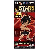 J STARS ワールドコレクタブルフィギュア vol.5 033 ポートガス・D・エース 単品
