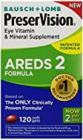 PreserVision AREDS 2 Vitamin & Mineral Supplement 120 Count Soft Gels by PreserVision [並行輸入品]