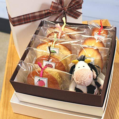 2021年お年賀贈答ギフト〜NICIビーンバッグ干支のマスコットキーホルダー(丑年:牛)と和歌山産フルーツを焼き込んだ焼き菓子ギフトセット(箱入り包装済み)うし年・ウシ・cow