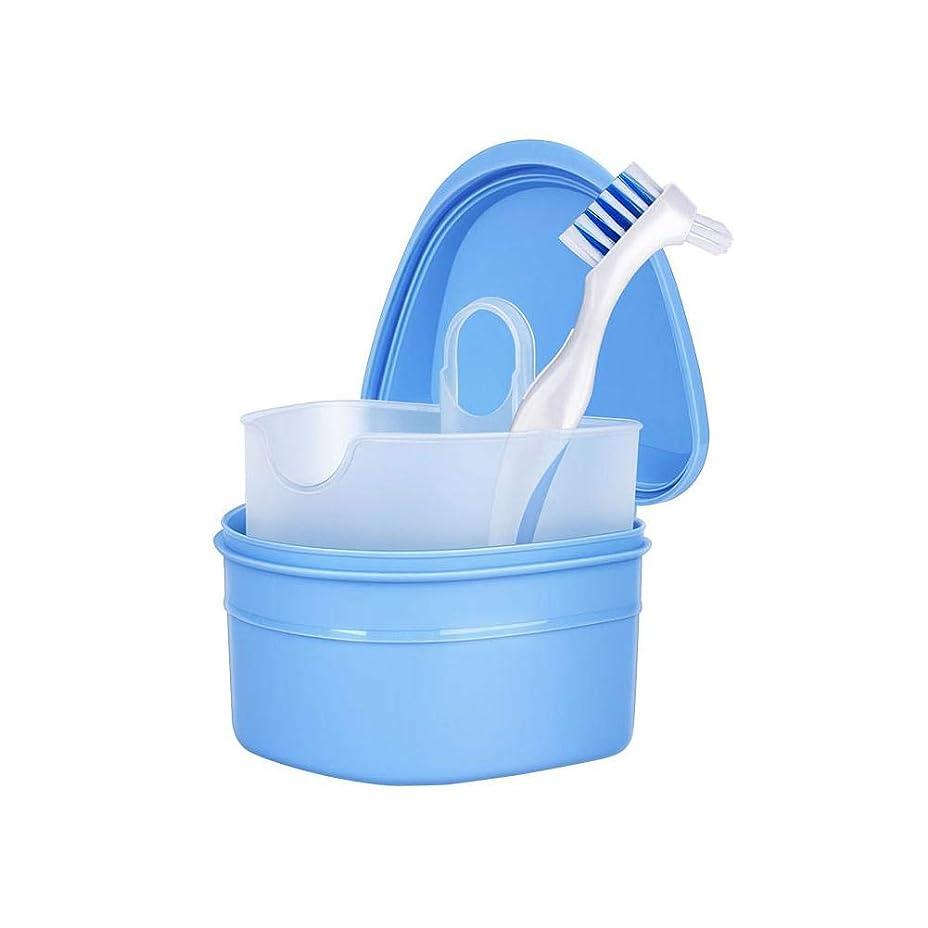 ブロッサム起こりやすい注目すべき入れ歯ケース 入れ歯収納 ブラシ付 義歯箱 リテーナーボックス 防水 軽量 ミニ 携帯用 家庭 旅行 出張 義歯収納容器