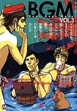 BGM VOL.3―Boys Guys Mens (MARBLE COMICS)