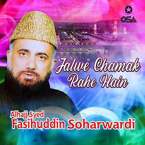 Sartaba Qadam Hai Tanne Sultan