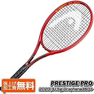 ヘッド 2020 グラフィン360+ プレステージ プロ PRO (315g) 硬式 テニスラケット フレームのみ 234400 (NC) [並行輸入品]