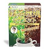 緑茶珈琲ダイエット 45g(1.5g×30包)