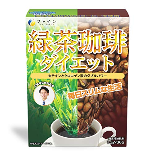 FINE Japan Green Tea & Coffee Diet (30 Sticks / 30-Day Course) New English package