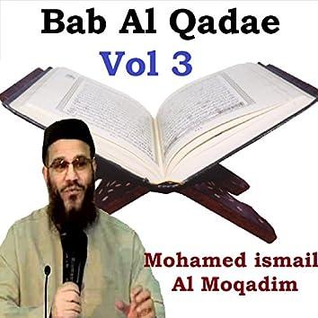 Bab Al Qadae Vol 3 (Quran)