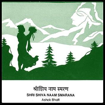 Shri Shiva Naam Smarana