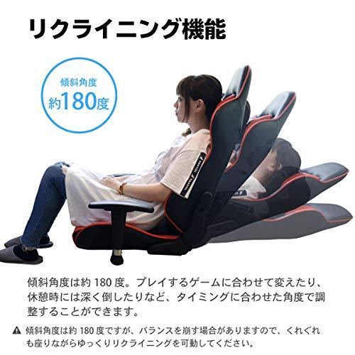 ゲーミング座椅子FantasistaA約180度リクライニング回転ハイバッククッション付きヘッドレストランバーサポートアームレスト回転座椅子回転椅子ゲーミングチェア360度回転ひじ掛け付きPUレザー(Red)